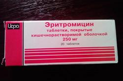 Эритромицин при лечении гонореи