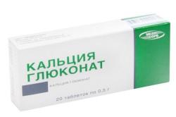 Глюконат кальция при лечении ОПН