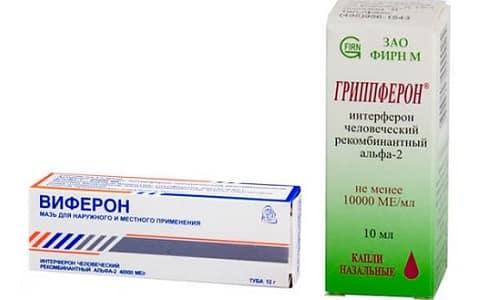 Гриппферон и Виферон снижают восприимчивость организма к вирусам, стимулируют иммунную систему