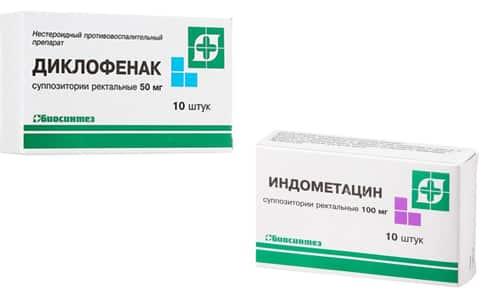 Для устранения симптоматики суставных патологий нередко назначаются противовоспалительные и обезболивающие лекарственные средства, например Индометацин или Диклофенак