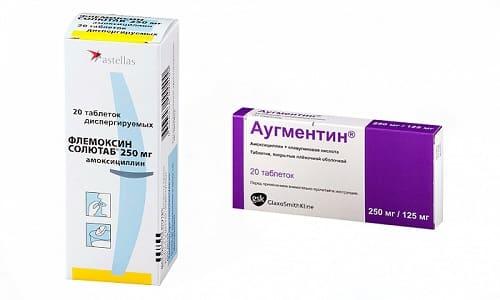 Аугментин и Флемоксин Солютаб - антибактериальные препараты, используемые в лечении многих инфекционных заболеваний, имеющих различную локализацию очагов