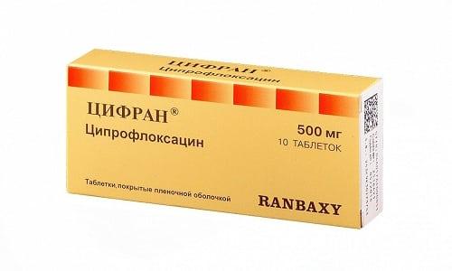 Цифран назначают при послеоперационных инфекциях, вызванных бактериями, чувствительными к ципрофлоксацину