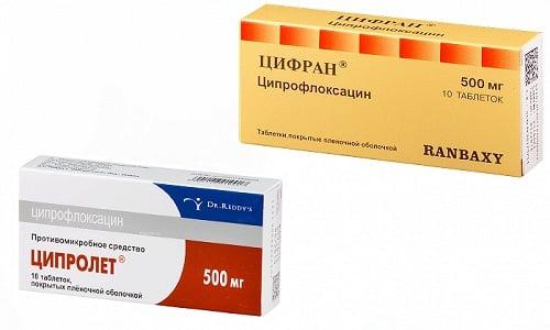Заболевания, вызываемые патогенными микроорганизмами, лечатся с помощью антибиотиков - Цифрана или Ципролета