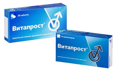 Витапрост используются для лечения простатита (таблетки или свечи)