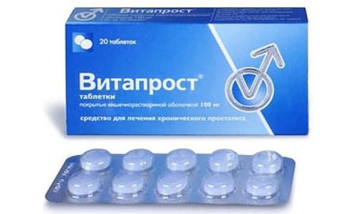 Таблетированная форма больше всего подходит для второго этапа лечения хронического простатита и доброкачественной гиперплазии предстательной железы