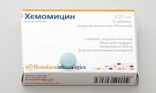 Возможны побочные эффекты от приема Хемомицина: запоры, повышенное газообразование, головные боли, сонливость, снижение аппетита